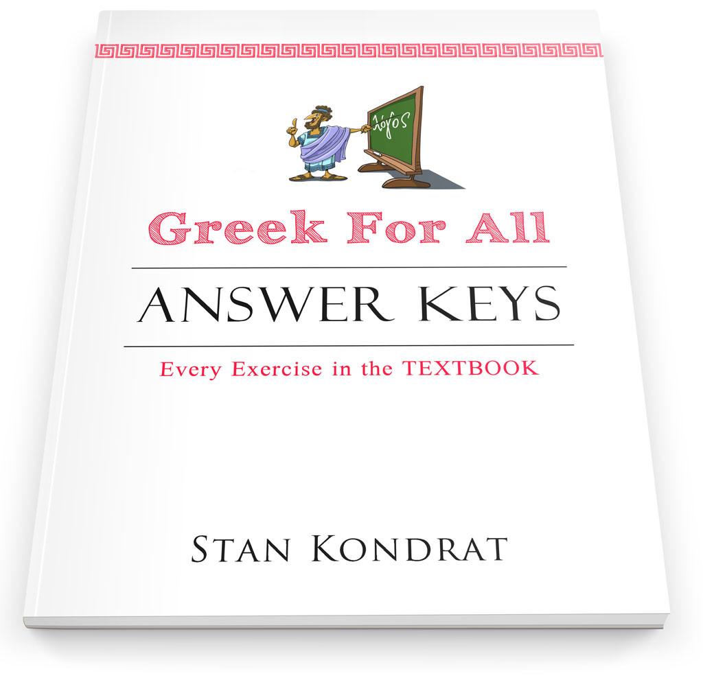 GFA Answer Keys Book