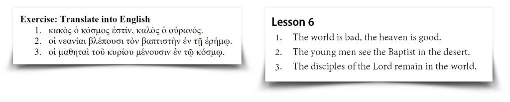 GFA translation samples