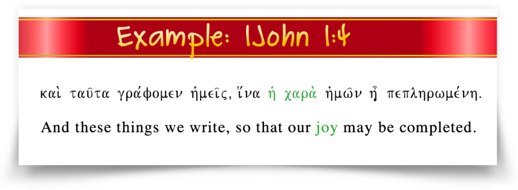 1jn 1:4 original greek text