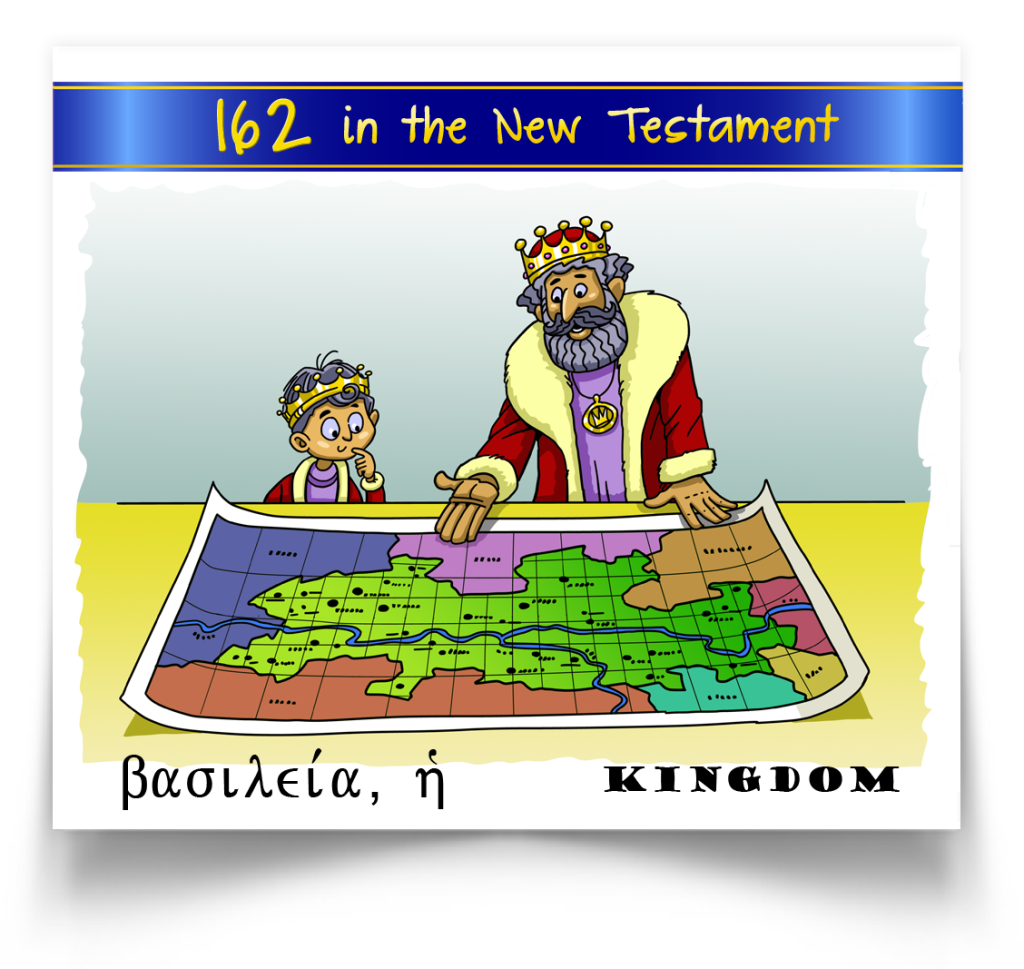 a king shows his kingdom to a son on a map